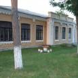 Стара  школа.