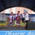 нагродження колективу грамотою від Черкаської обласної ради, сувеніром та короваєм